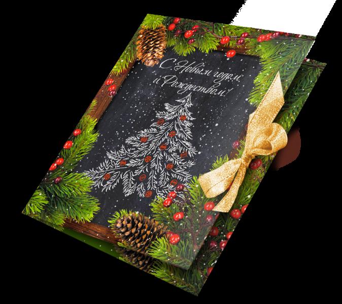 Открытки, шоколадная открытка на новый год