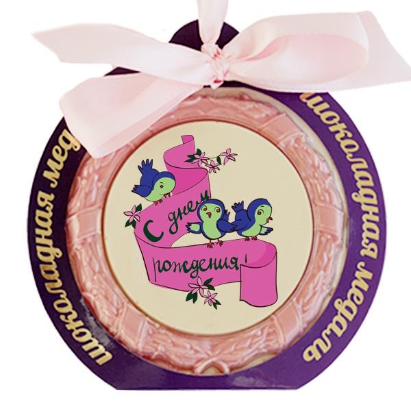 Открытка шоколадная медаль, картинки
