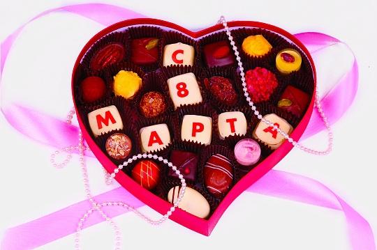 донгки картинки с 8 марта с конфетами заработать ютубе