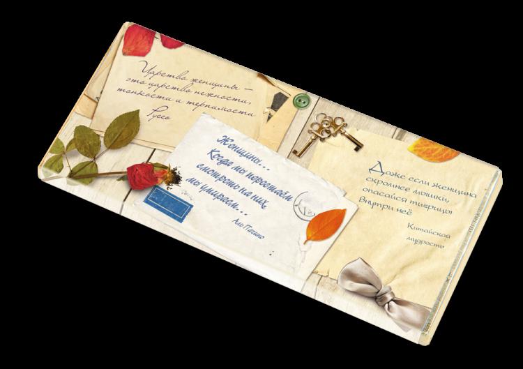 Картинки, открытки, анимация От девушки - парню, со стихами